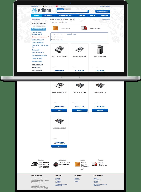 Интернет магазин Edison